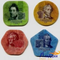 Набор монет Приднестровье. Пластик
