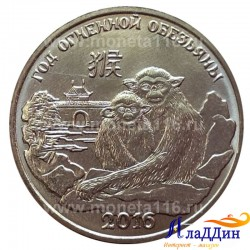 Монета 1 рубль Год Обезьяны