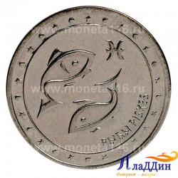 Монета 1 рубль Рыбы
