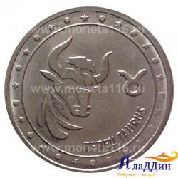 Монета 1 рубль Телец