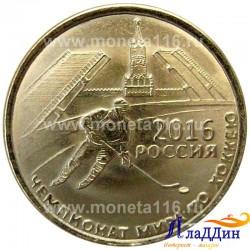 Монета 1 рубль Хоккей