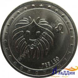 Монета 1 рубль Лев