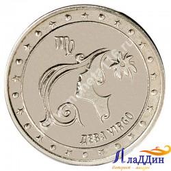 Монета 1 рубль Дева