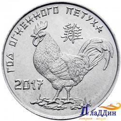 Монета 1 рубль Год Петуха