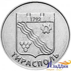 Монета 1 рубль Тирасполь