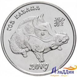 1 рубль. Лунный календарь - Год Кабана