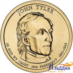 Джон Тайлер АКШ-ның 10-нчы президенты