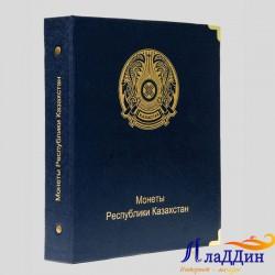 Казахстан юбилей тәңкәләре өчен альбом