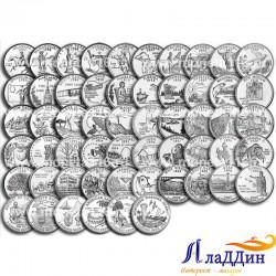 """Набор монет США серии """"Штаты и территории"""""""