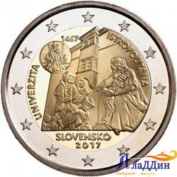 2 евро. 550-летие Истрополитанского университета