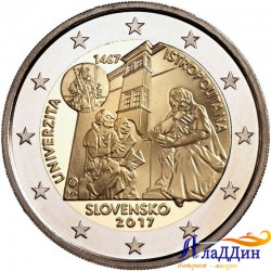Истрополитан университета 550 ел. 2 евро тәңкәсе