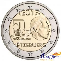2 евро. 50-летие добровольной военной службы в Люксембурге