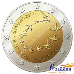 Словениядә евро булуга 10 еллыкка багышланган 2 евро тәңкәсе