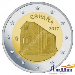 2 евро. Церковь Санта Мария дель Наранко в Овьедо