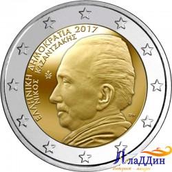 2 евро. 60 лет со дня смерти писателя Никоса Казандзакиса