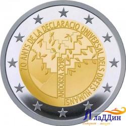 2 евро. 70-летие Всеобщей декларации прав человека