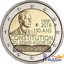 2 евро. 150-летие Конституции Люксембурга.
