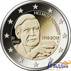 2 евро. 100 лет со дня рождения 5-го федерального канцлера ФРГ Гельмута Шмидта