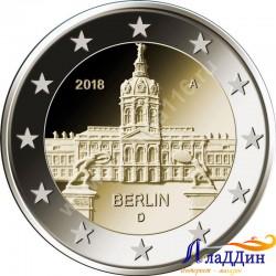 2 евро. 13-я монета серии «Федеральные земли Германии»: Берлин