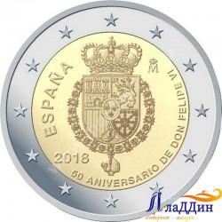 2 евро. 50 лет со дня рождения короля Филиппа VI