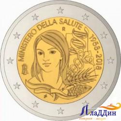 2 евро. 60-летие Министерства здравоохранения Италии. 2018 год