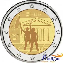 2 евро. 50-летие студенческих волнений в мае 1968 года