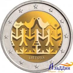 2 евро. Праздник песни