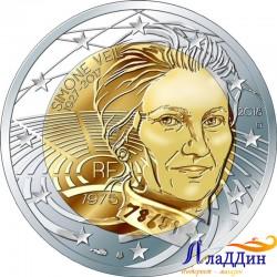 2 евро. Симона Вейль