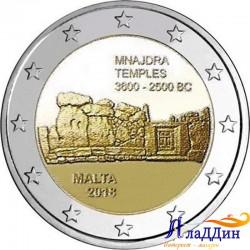 2 евро. Доисторический комплекс - Мнайдра