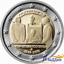 2 евро. 70-летие конституции Итальянской Республики