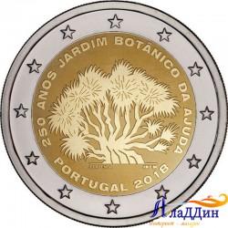 2 евро. 250-летие Ботанического сада Ажуда в Лиссабоне
