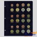 Лист для монет Евро наборов