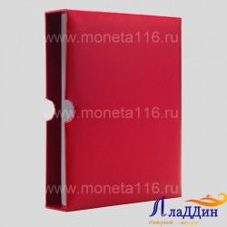 Футляр для альбомов СССР и Россия (красный)