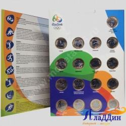 Набор монет Бразилии в альбоме. Олимпиада в Рио де Жанейро
