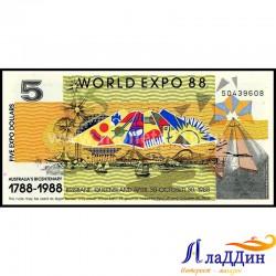 Банкнота 5 долларов Австралия ЭКСПО