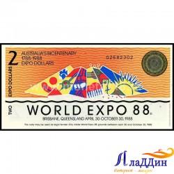 Банкнота 2 доллара Австралия ЭКСПО