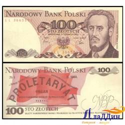 Банкнота 100 злотых Польша