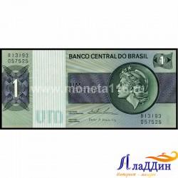 Банкнота 1 крузейро Бразилия