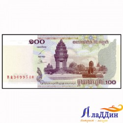 Банкнота 100 риелей Камбоджа. 2001 год