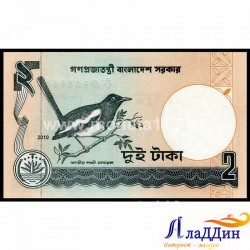 Банкнота 2 така Бангладеш. Птица