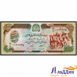 Әфганистан 500 әфгани кәгазь акчасы