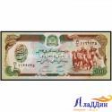 Банкнота 500 афгани Афганистан