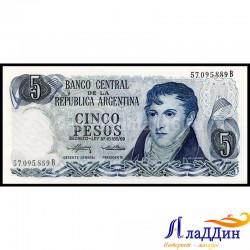 Банкнота 5 песо Аргентина