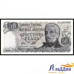 Банкнота 50 песо Аргентина