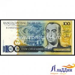 Банкнота 100 крузадо Бразилия