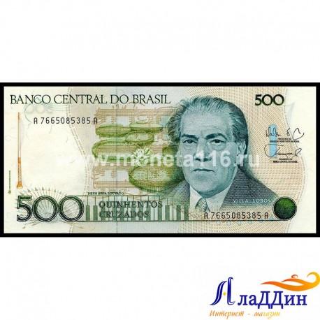 Банкнота 500 крузадо Бразилия