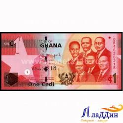 Банкнота 1 седи Гана