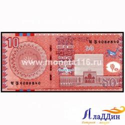 Банкнота 10 така Бангладеш
