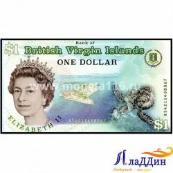 Банкнота 1 доллар Виргинские острова. ПЛАСТИК