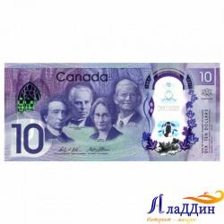 Канада 10 доллар кәгазь акчасы. ПЛАСТИК